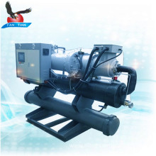 Low Temperature Water-cooled Screw Chiller